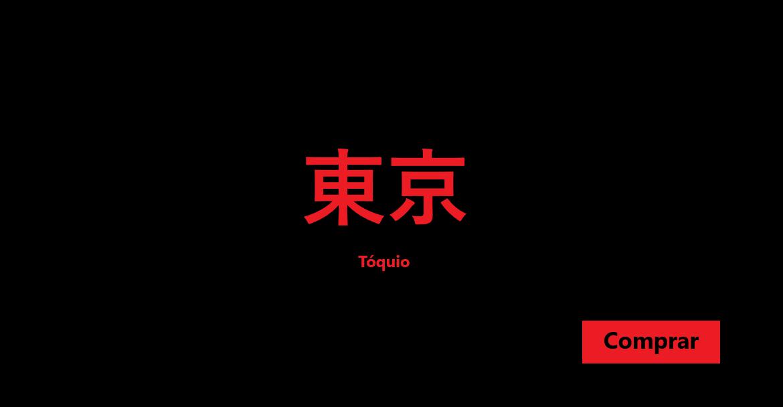 Tóquio Edition